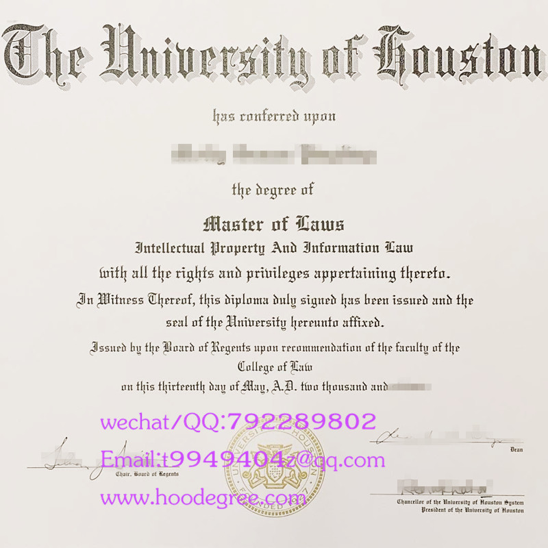 美国休斯顿大学毕业证university of houston degree certificate