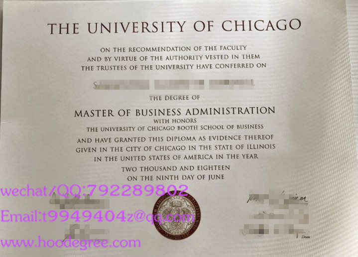 美国芝加哥大学毕业证university of chicago degree certificate