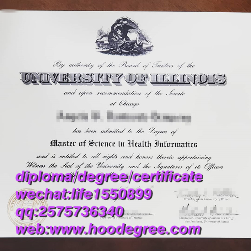 diploma of University of Illinois伊利诺伊大学毕业证书