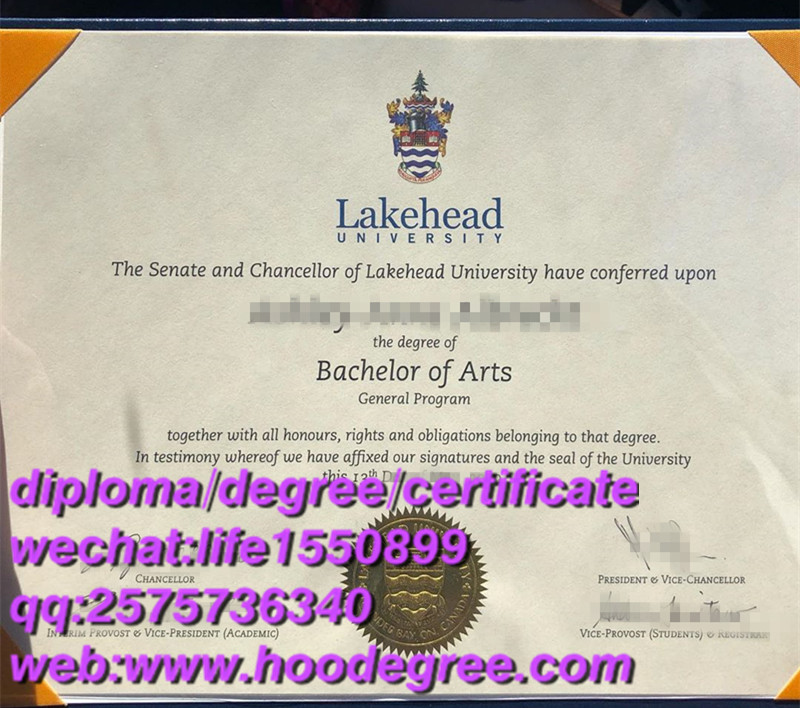 diploma of Lakehead University湖首大学毕业证书