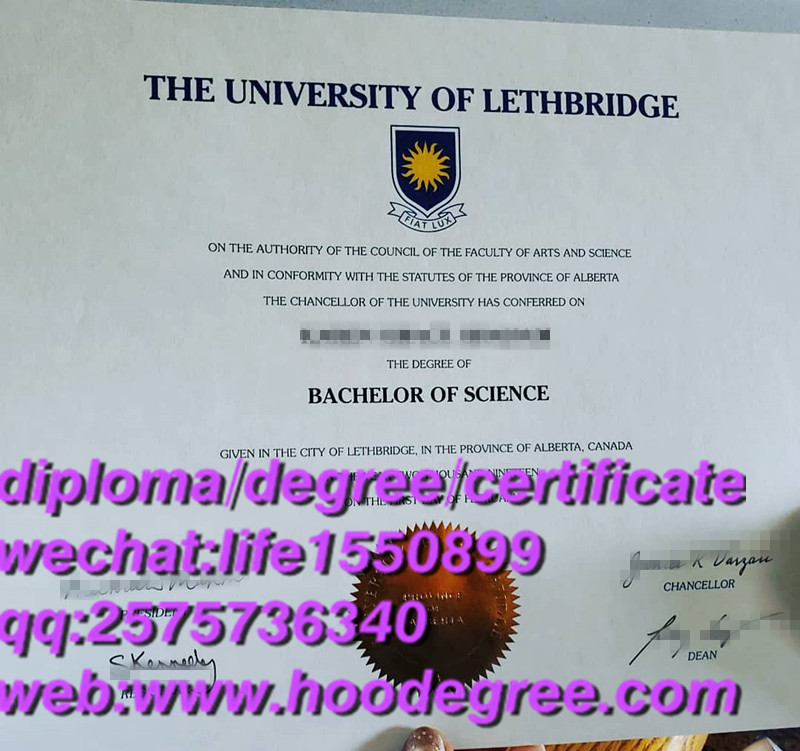 diploma from The University of Lethbridge莱斯布里奇大学毕业证书