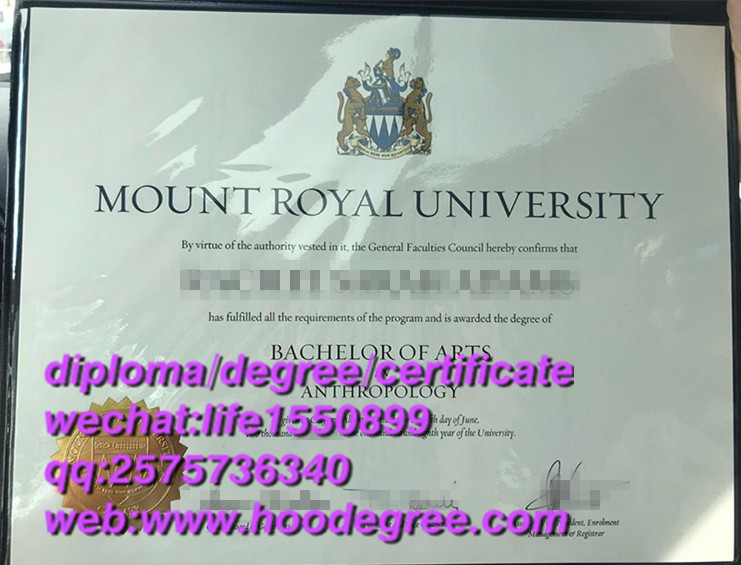 degree certificate of Mount Royal University皇家山大学毕业证书