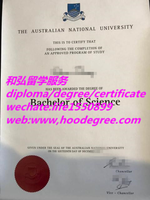 diploma of the Australia national university澳大利亚国立大学毕业证书