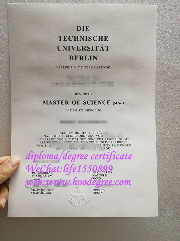 柏林工业大学毕业证书certificate of Technische Universität Berlin